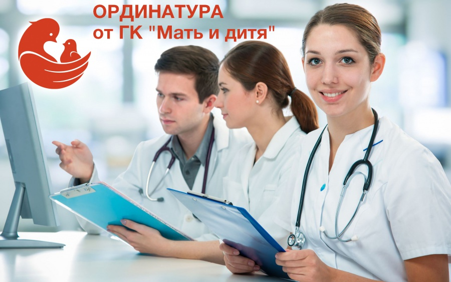 Лечение бесплодия в г. Нижний Новгород