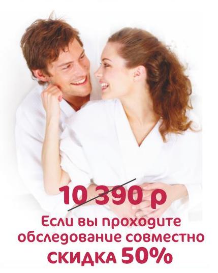 Мужское + женское здоровье.png