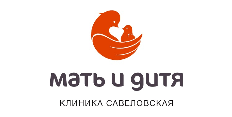 03_Лого Мать и дитя_Клиника Савеловская.jpg